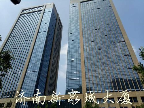 济南新泉城大厦项目