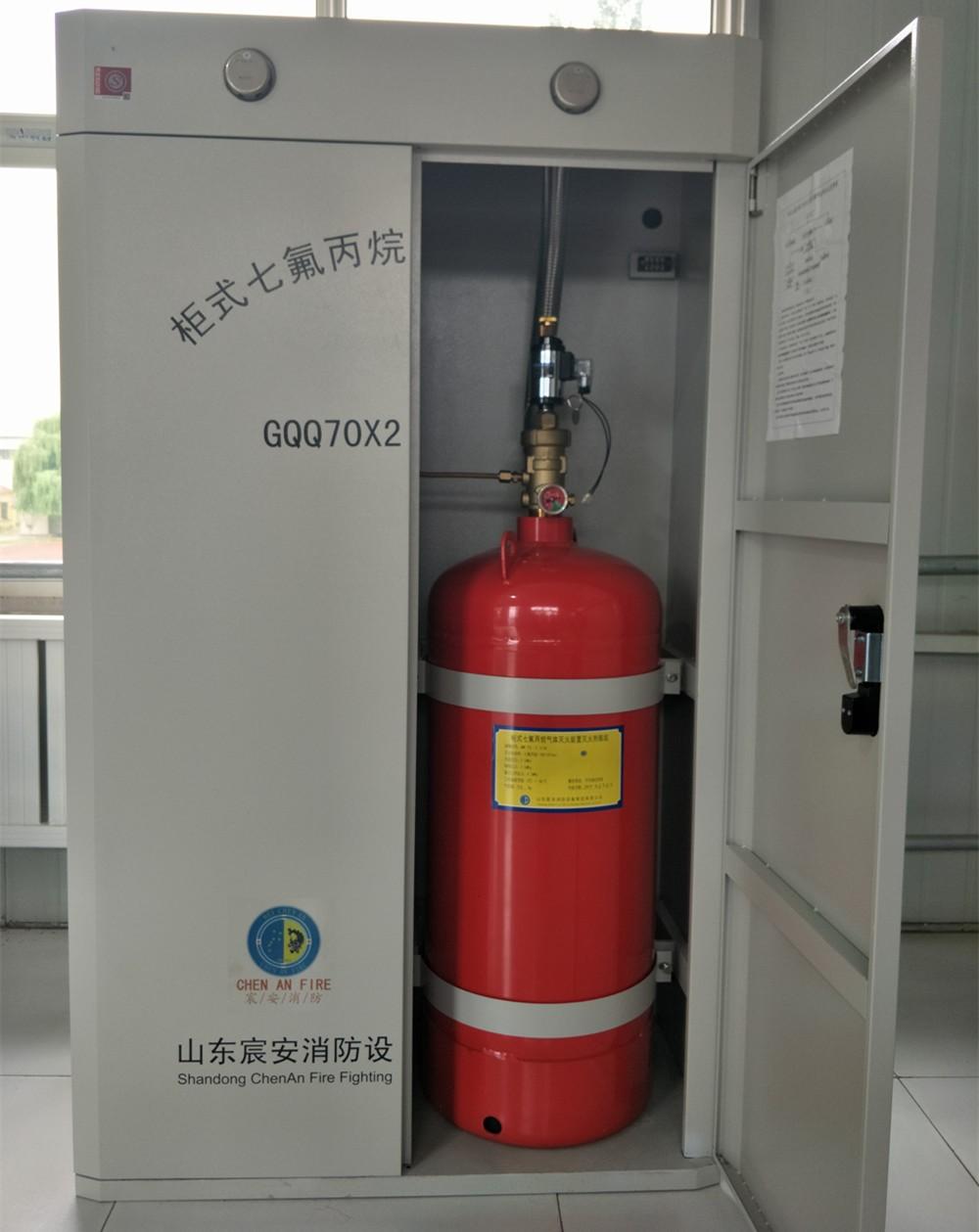 柜式七氟丙烷抄袭公司-双柜70l室内设计装置为什么只懂得灭火图片