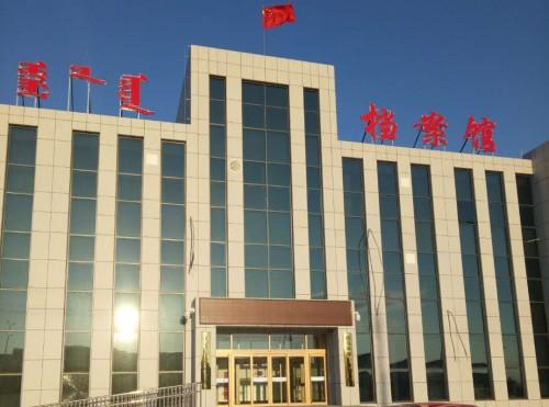 内蒙古西珠乌穆沁旗档案室气体灭火
