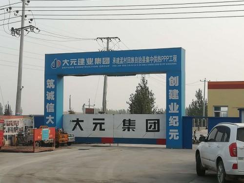 沧州孟村集中供热PPP项目气体灭火工程