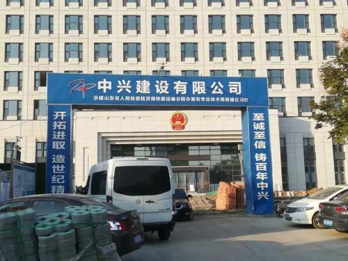 山东省检察院档案室气体灭火项目