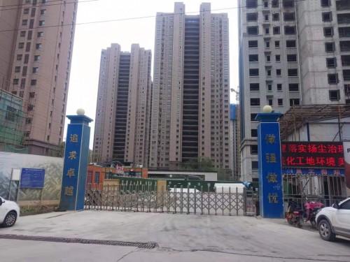 徐州荣盛花语小区气体灭火系统