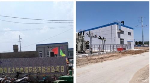 新泰正大热电循环公司配电室气体灭火系统